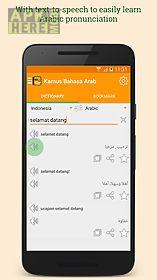 kamus bahasa arab indonesia