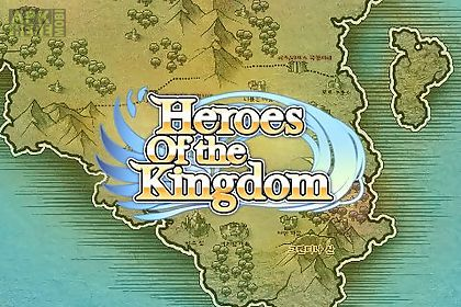 Heroes of the kingdom for android free download at apk here store heroes of the kingdom gumiabroncs Gallery