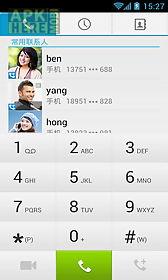 tt call