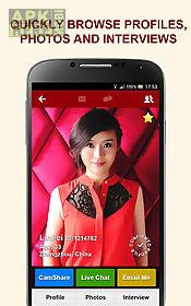 asiandate: date & chat app