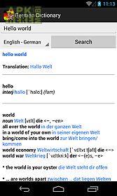 german dictionary