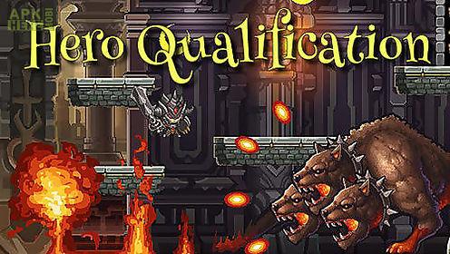 hero qualification