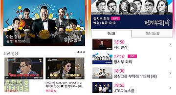 Jtbc tv for android