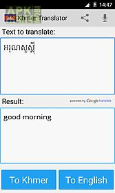 khmer english translator