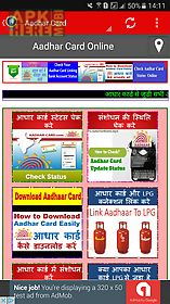 id card online-india