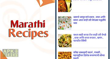 Marathi recipes offline for android free download at apk here store related apps to marathi recipes offline forumfinder