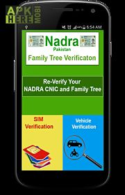 Nadra family tree verification for Android free download at