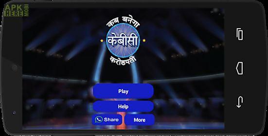 play kbc 9 : hindi
