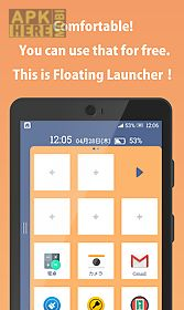 2ndhome(floating launcher)