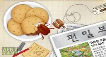 Cockroach catcher