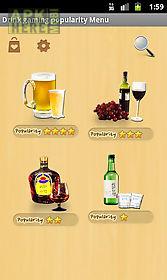 drinking games encyclopedia