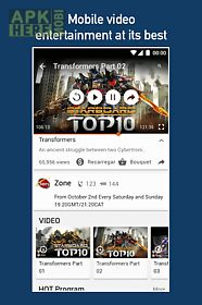 Startimes for Android free download at Apk Here store