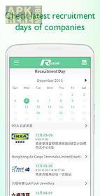 recruit.com.hk
