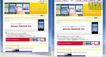 Web page widget