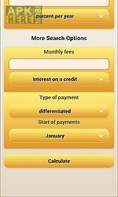 best credit calculator