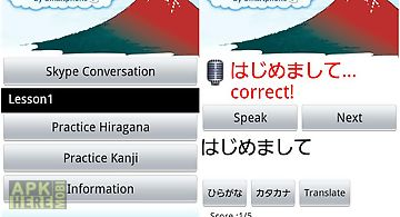 Japanese lessons 2