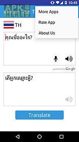 khmer thai translator