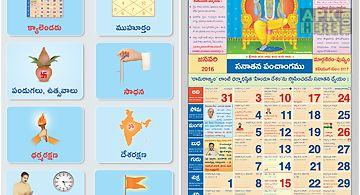 Telugu calendar(panchang) 2016