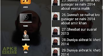 Tariq jameel audio/video bayan