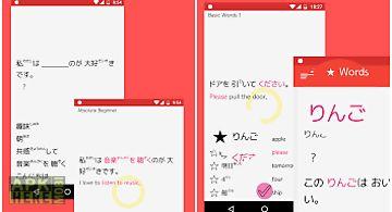 Stick japanese words