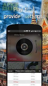 white noise pro