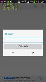 d-day (pinkediton)