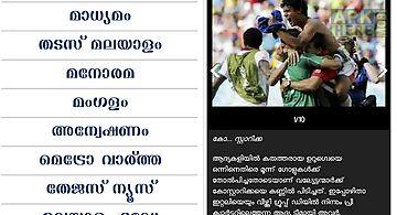 Malayalam news alerts