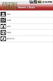 news liban