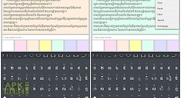 Khmer keyboard plugin