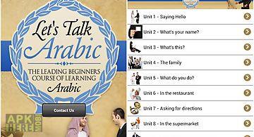 Learn arabic easily