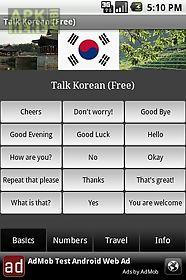 talk korean (free)