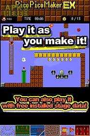 make action! picopicomaker