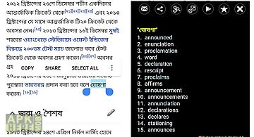 Bangla arabic dictionary for Android free download at Apk