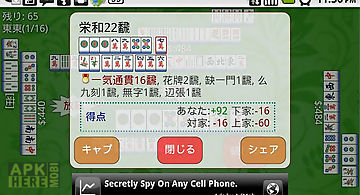 Mahjong and friends free