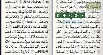 Read listen quran mp3 free