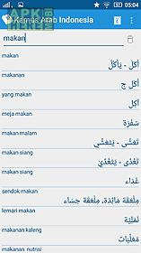 kamus arab indonesia