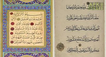 Koran (quran) ● free