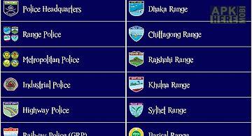 Bangladesh police phonebook