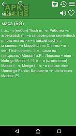 german bulgarian dictionary fr