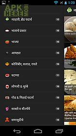 M food for android free download at apk here store apkherebi m food app for android description download our new marathi food recipe app here https play store apps details id mfr marathifoodrecipe forumfinder Gallery