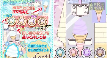 Ice cream artist dx
