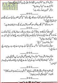 best english to urdu dictionary apk