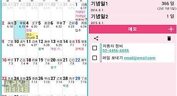 Monthly calendar of korea