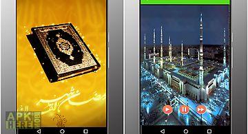 Quran mp3 offline