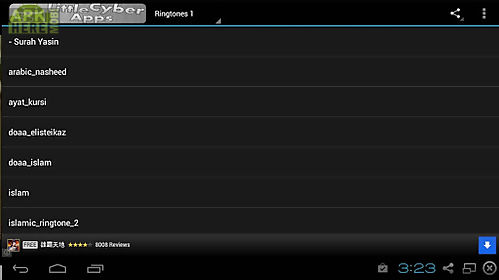 iran ringtone download