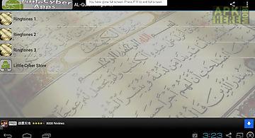 Al-quran ringtones
