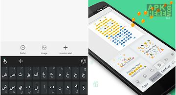 Download arabic keyboard for android free download at apk here