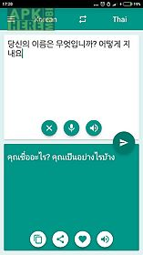 korean-thai translator