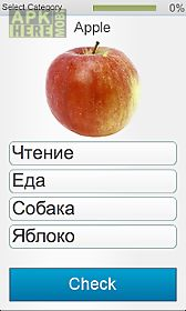learn russian - fabulo