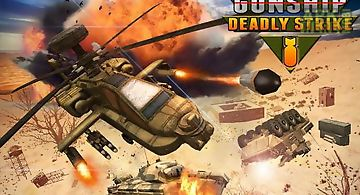 Gunship: deadly strike. sandstor..